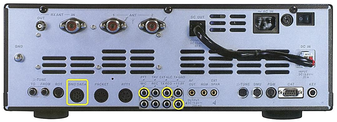 FT 2000 : Connexion AMPLI AMERITRON avec interface Ameritron ARB-704 Ft2000-ar