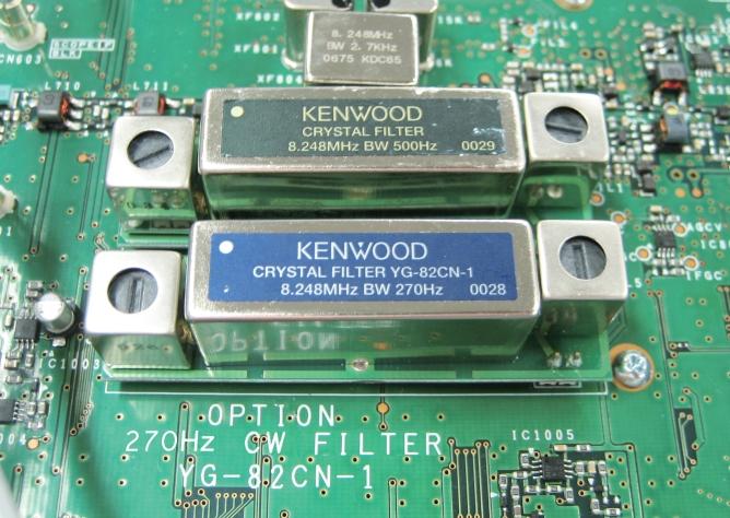Kenwood TS890 : Avis Filtre-ts890